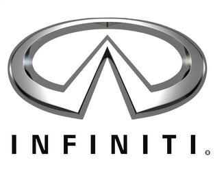 Infiniti-logotype-2